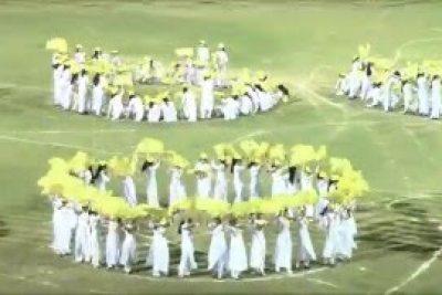 Đồng diễn hội khỏe phù đổng tỉnh Kon Tum lần thứ VII 2016